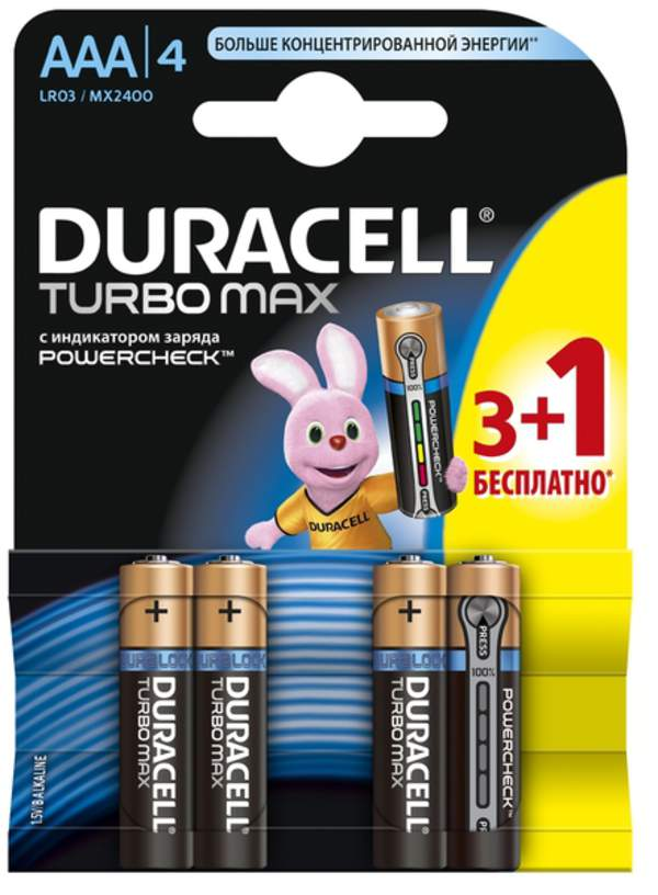 Duracell LR-03 turbo max  (2) /20/ (шт.)