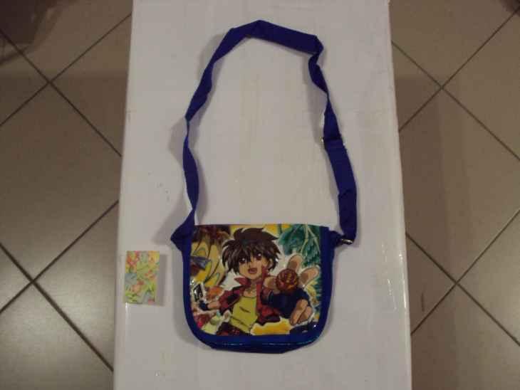 сумка детская 2127 на плечё (шт.  Сравнить.